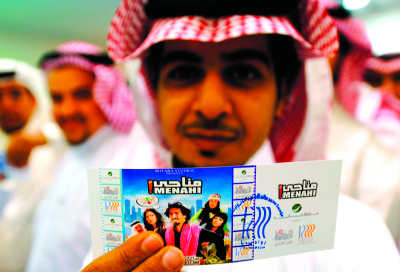 Saudi Arabia begins issuing licences for cinemas