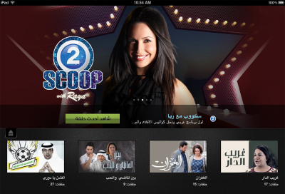 MBC Shahid catch up app tops iPad charts in region