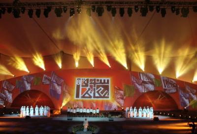 Saudi festival shines with Clay Paky