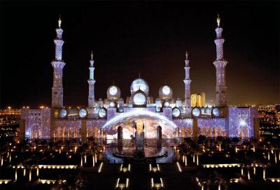 UAE 40th National Day