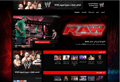 MBC and WWE launch Arabic site