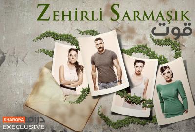 Al Sharqiya launches new drama channel