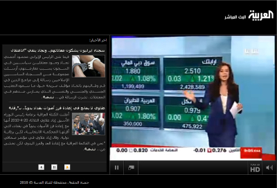 Al Arabiya launches live HD streaming service