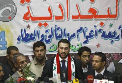 Latest: Al-Baghdadiya closure