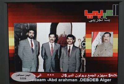 'Saddam TV channel' emerges during Eid