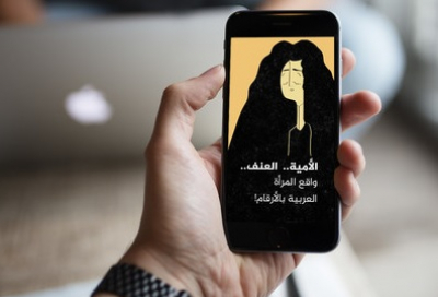 Al Jazeera launches Arabic Content on Snapchat's Discover