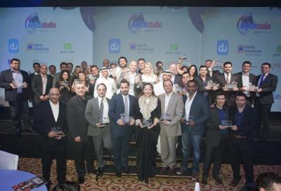 Digital Studio Awards: The winners