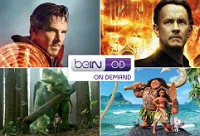 beIN expands entertainment portfolio