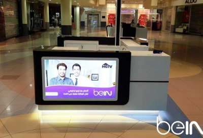beIN opens six retail locations in UAE