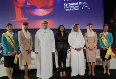 DIFF reveals 156 film line-up