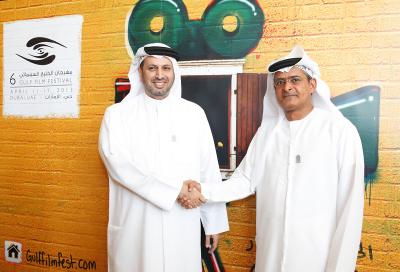 DIFF, GFF, Watani launch 'Filmi'