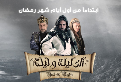 Icflix announces Ramadan line-up
