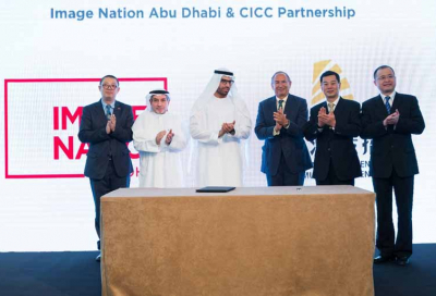 Image Nation partners with Chinese counterpart