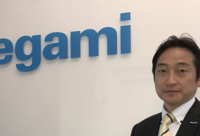 Ikegami names new president for Europe
