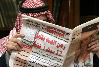 Debate rages over Jordanian media law amendment