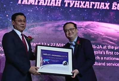 ABS and Mongolia partner for MongolSat-1