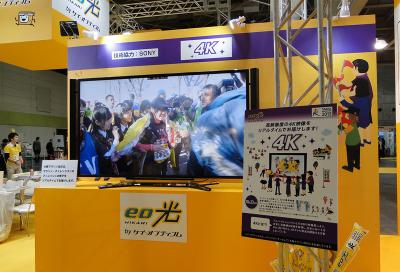 Elemental delivers first live 4K HEVC transmission