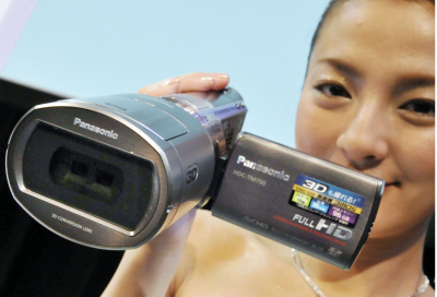 Panasonic to introduce $1400 3D consumer camcorder