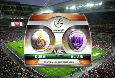 wTVision provides graphics to President's Cup