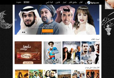 Rotana announces online video-on-demand service