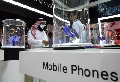 Mobile content markets to boom: report
