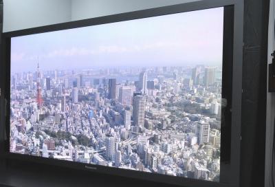 UN agency approves Super Hi-Vision 8K