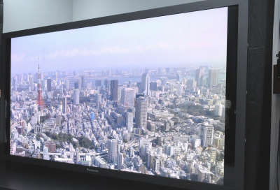 UN agency approves Super Hi-Vision 8K