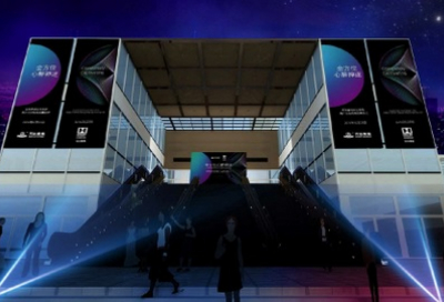 Dolby Cinema now available in China