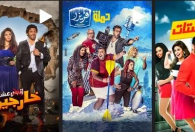 Viu Originals win six Asian Academy Creative awards