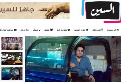 AlScene launches Ramadan TV schedule generator