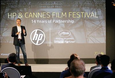 The future of film