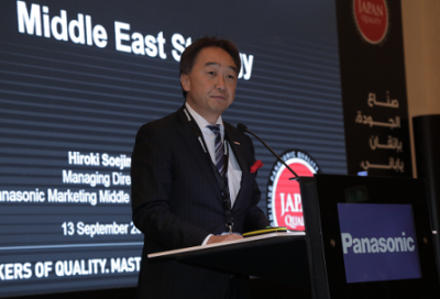 Panasonic plans Middle East expansion