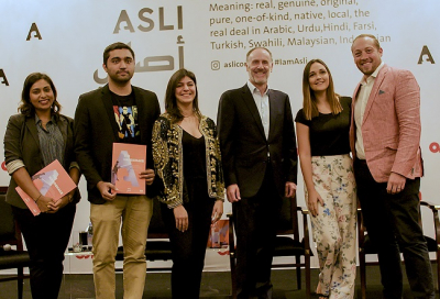 OSN Announces ASLI, New Digital Curated Content Platform at DIFF 2017