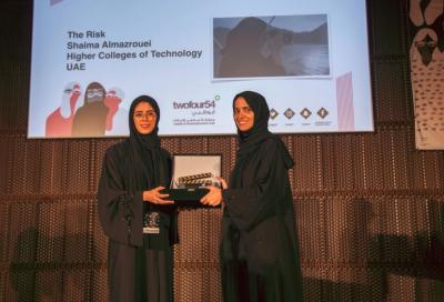 TwoFour54 emerging filmmaker award presented at student film festival