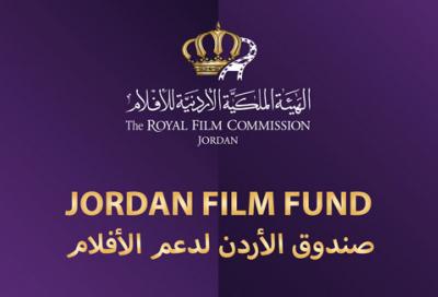 Jordan Film Commission resumes Jordan Film Fund