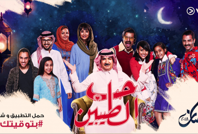 VIU to premiere eight Arabic shows for Ramadan