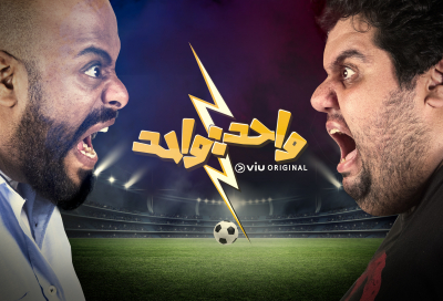 Viu launches football comedy original in time for World Cup fever