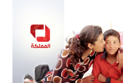 Al Mamlaka - independent public news channel launches in Jordan