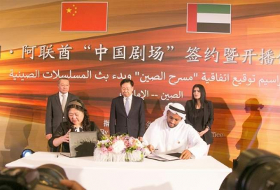 Dubai's China Arab TV signs deal to broadcast dubbed versions of popular Chinese shows