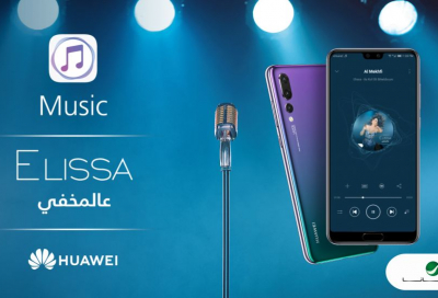 Huawei launches Middle East music streaming app