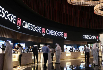 KNCC launches re-imagined Cinescape brand