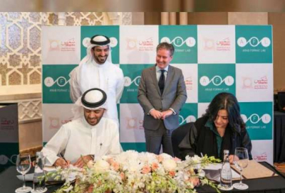 Sharjah Media City launches film development project 'Emirates Entertainment Experience'