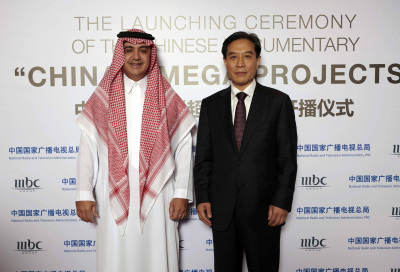 MBC signs cooperation agreement with Chinese radio and TV authority