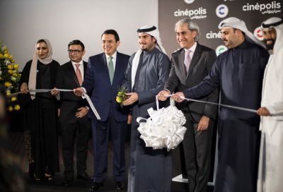 Cinepolis opens first cinema in Bahrain