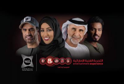 Shams unveils Emirates Entertainment Experience team