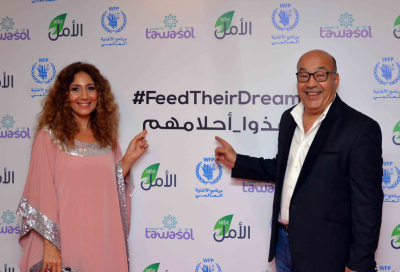 MBC Al Amal and World Food Programme to support vulnerable children this Ramadan