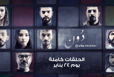 Viu wants to dramatically increase Arabic content