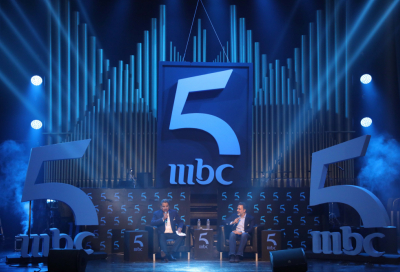 MBC Group launches MBC 5, a Maghreb dedicated satellite channel.