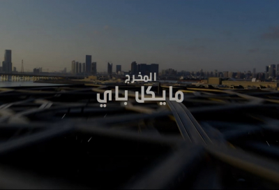 Watch: Trailer of 6 Underground in Abu Dhabi