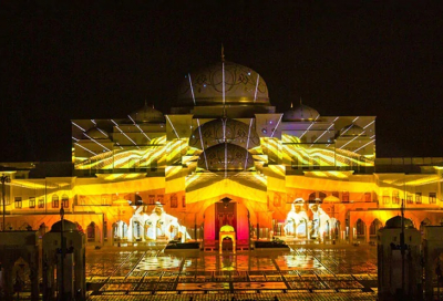 Watch: Symphony of the Nation I Qasr Al Watan I Classic Emirati Music